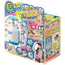 Toy-004529
