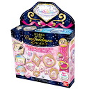 Toy-004531