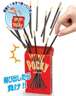 ポッキーショックNeo(Pocky Shock Neo(Released))