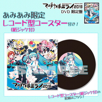"【あみあみ限定特典】DVD 初音ミク「マジカルミライ 2016」 DVD限定盤([AmiAmi Exclusive Bonus] DVD Hatsune Miku ""Magical Mirai 2016"" DVD Limited Edition(Pre-order))"