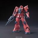 Toy-gdm-3143