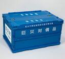Goods-00118259