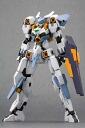 Toy-rbt-4167