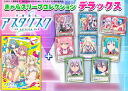 Card-00002084