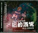 Med-cd2-23500
