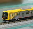 Rail-21911