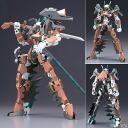 Toy-rbt-4178