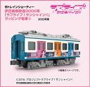 Rail-22495