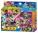 Toy-005665