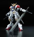 Toy-gdm-3127
