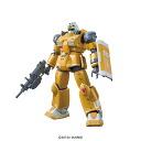 Toy-gdm-3156