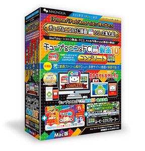 PCソフト チューブ&ニコ&FC録画10 Mac版(PC Software Tube & Nico & FC Douga Rokuga 10 Mac Edition(Back-order))