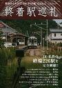 Med-book-008966