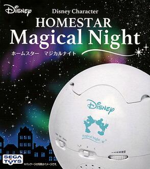 ホームスター ディズニーキャラクター HOMESTAR マジカルナイト(Homestar Disney Character HOMESTAR Magical Night(Released))
