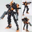 Toy-rbt-4184