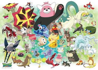 ポケットモンスター サン&ムーン アローラ地方のポケモンたち 300ラージピース(300-L528)(Pokemon Sun and Moon - Alola Region Pokemon 300 Large Pieces (300-L528)(Released))