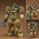 Toy-rbt-4192