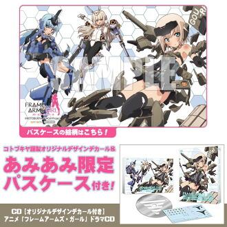 """【あみあみ限定特典】CD [オリジナルデザインデカール付き] アニメ「フレームアームズ・ガール」ドラマCD([AmiAmi Exclusive Bonus] CD [w/Original Design Decal] Anime """"Frame Arms Girl"""" Drama CD(Pre-order))"""