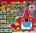 Toy-005602