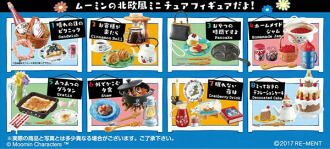 Moomin Homestyle Dishes 楽しい食卓 8個入りBOX(Moomin Homestyle Dishes Tanoshii Shokutaku 8Pack BOX(Pre-order))