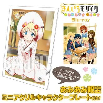 【あみあみ限定特典】BD きんいろモザイク Pretty Days (Blu-ray Disc)([AmiAmi Exclusive Bonus] BD Kiniro Mosaic Pretty Days(Pre-order))