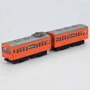 Rail-22732