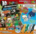 Toy-006313