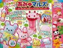 Toy-006323