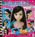Toy-006324