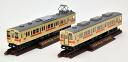 Rail-22764