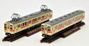 Rail-22765