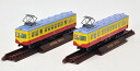 Rail-22768