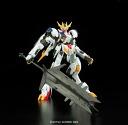 Toy-gdm-3185