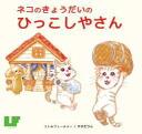 Toy-006438