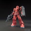 Toy-gdm-3241