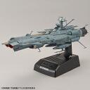 Toy-rbt-4210