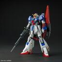 Toy-gdm-3263