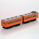 Rail-22968