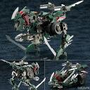 Toy-rbt-4226