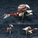 Toy-rbt-4265