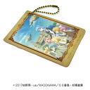 Goods-00152674
