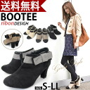 Ribbon with バイカラースエードブーティ ladies and short boots / bicolor / booty / black / pumps