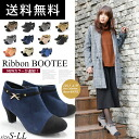 * New * Rakuten fall # 1 ★ win! Gold Ribbon with ★ 7.0 cm beauty legs バイカラーブーティ women's / short boots / bicolor / booty / black / pumps, walkable