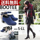 Different material バイカラーブーティ ladies short boots / different material / bicolor / Tweed / booties / trends / black / / boot / Bootie / strap