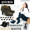 Pre-order sales ■ 11-end of stock planned long-awaited re-release! GINGER magazine! Side zipper with simple leg booties insoles are soft or cushion with / women's booty shorts / boots / ankle boots ggrk