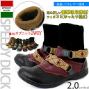Casual patchwork-style ribbed boots wrap, put it 2-WAY ladies / libnet / short boots / black /