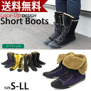 Lace-up wrapping 2-Way ボアブーツ ladies short boots and lace-up / BOA / black /