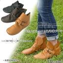 Kawa leather short boots every kuttari a lovely sense of II. /