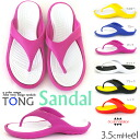 Lightweight バイカラートングビーチ sandal トングサンダルレディース / tongs / bison / black /
