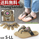 Ethnic beaded thong Sandals Women's / flat / tongs / sandal pettanko pettanko / resort / women's / black / beads